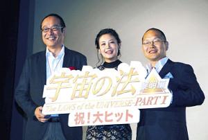 (左から)松本弘司プロデューサー、清水富美加、今掛勇監督