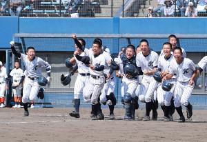 3位決定戦をサヨナラ勝ちで決め喜ぶ大阪偕星学園ナイン