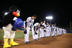 敗れてファンに頭を下げる小川監督らヤクルトの選手(カメラ・矢口 亨)