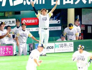 4回1死、松田宣(手前右)のソロ本塁打にベンチ前で大喜びの柳田(中央)らナイン(カメラ・二川 雅年)