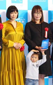 「手帳大賞」の表彰式に出席した綾香(左。右は大賞受賞者)