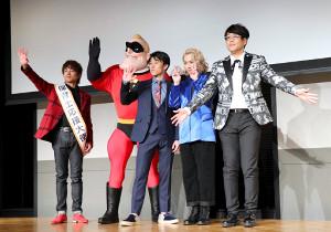 イクメンオブザイヤー2018に選ばれたイクメンオブザイヤー2018に選ばれた(左から)杉浦太陽、Mr.インクレディブル、中尾明慶、りゅうちぇる、古坂大魔王