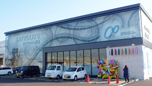 18日にオープンした競輪場外発売施設「サテライト姫路」
