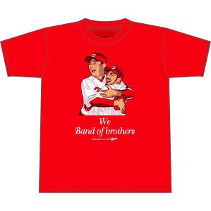 「兄弟の絆Tシャツ」