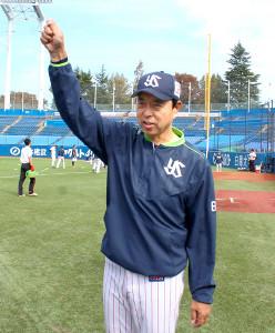 大阪桐蔭高・根尾を引き当てることをイメージし、ガッツポーズを練習?するヤクルト・小川監督