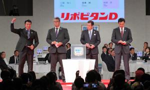 大阪桐蔭・根尾を引き当てた与田監督(左)