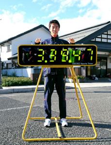 男子50キロ競歩で日本新記録を樹立した野田明宏