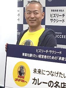 ゴーゴーカレーの宮森宏和社長
