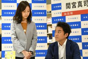 「大恋愛~僕を忘れる君と」の木南晴夏とムロツヨシ(C)TBS