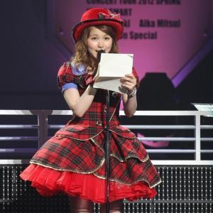 元モーニング娘。光井愛佳が芸能界引退 ニュージーランドで勉強した ...