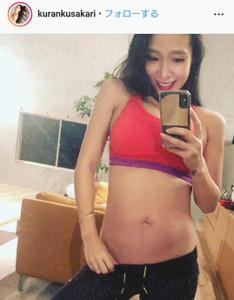 紅蘭、妊娠9か月のおなか披露も「心配されすぎて不安になる」と吐露 ...