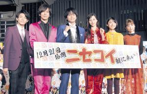 完成披露舞台あいさつに出席した(左から)岸優太、DAIGO、中島健人、中条あやみ、池間夏海、島崎遥香
