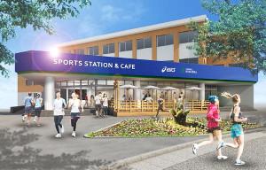 日比谷公園内に23日にオープンするアシックスジャパンの「スポーツステーション&カフェ」外観(同社提供)