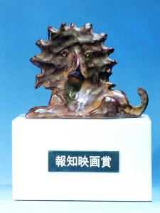 受賞者に贈られるイラストレーター・和田誠さんデザインのブロンズ像