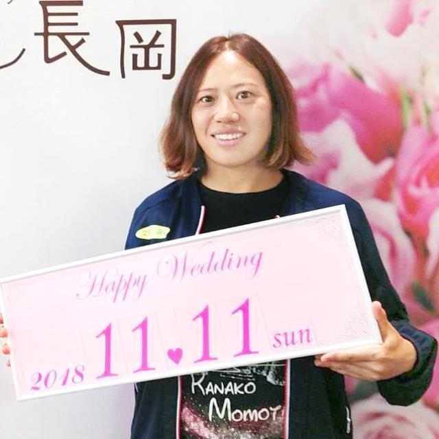 11月11日に婚姻届を提出した加瀬加奈子