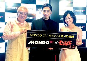 (左から)ガダルカナル・タカ、袴田吉彦、及川奈央