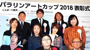 上段左から松木安太郎氏、高橋陽一氏、北沢豪氏。中段左から豊田まみ子、遠藤彰子氏、「乃木坂46」若月佑美、「南海キャンディーズ」」しずちゃん