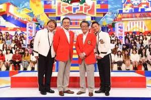 「関口宏の東京フレンドパーク元日SP」の出演者たち