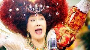 CMで「イエーイ!」と雄たけびを上げて歌う小林幸子