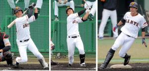 シート打撃で活躍した(左から)石川、和田、松原