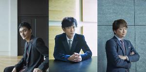 地上波初出演の「新しい地図」の(左から)草なぎ剛、稲垣吾郎、香取慎吾
