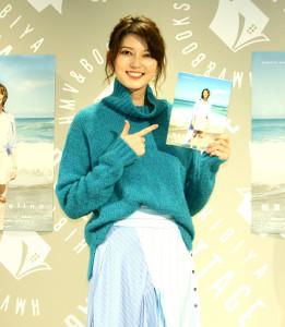 都内で初フォトブック「welina」の発売イベントを行った元宝塚宙組トップスター・朝夏まなと