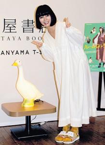 イベントを行った池田エライザ