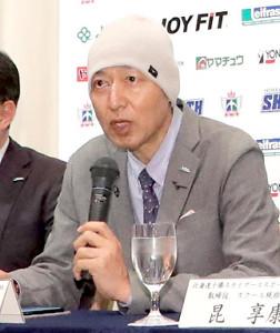 4月に十勝スカイアースの新体制会見に出席した藤川孝幸氏