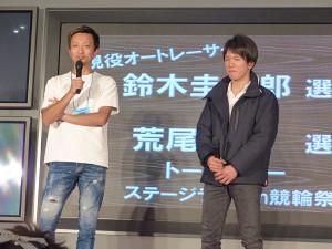 小倉競輪場でトークショーを行った荒尾聡(左)と鈴木圭一郎