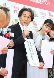 「年末ジャンボ宝くじ」の発売イベントに参加した役所広司と新川優愛