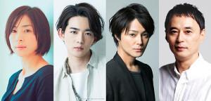 新たに出演が発表された(左から)西田尚美、竜星涼、木村了、戸田昌宏