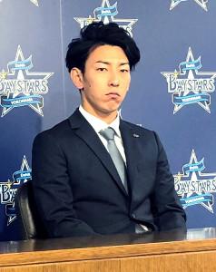 DeNA・田中健は24%の大幅ダウンでサイン