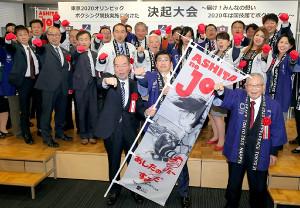 ガッツ石松氏(前列左)を中心に決起集会で気勢を挙げる参加者