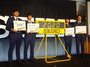 20年東京五輪へ思いを語ったセイコー所属の(左から)坂井聖人、棟朝銀河、福島千里、山県亮太