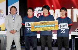 「eBASEBALL パワプロ・プロリーグ 2018」第4節。全勝でパ・リーグリーグ優勝のセレモニーに参加した左からプロ野球OB・里崎智也、西武ライオンズ・ミリオン選手、BOW川選手、なたでここ選手