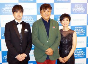 「サントリー1万人の第九」の終演後に、公演を振り返った(左から)羽鳥慎一アナ、佐渡裕氏、有働由美子アナ