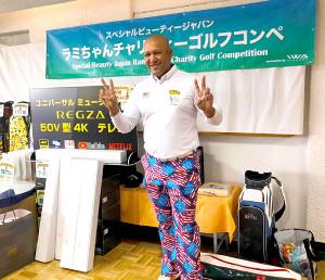 チャリティーゴルフを開催したDeNA・ラミレス監督