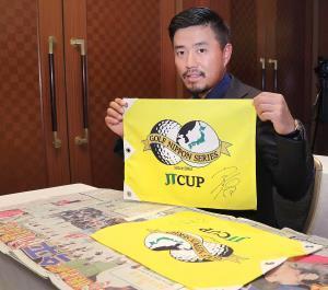 日本シリーズ優勝から一夜明け、フラッグにサインを書き込んだ小平
