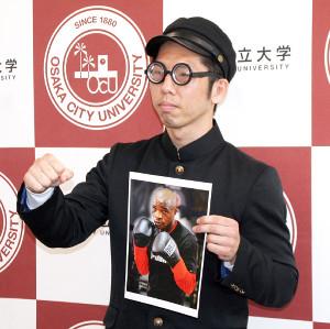 おおみそかに中国・マカオで世界戦に初挑戦する大学院生ボクサーの坂本真宏