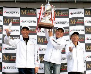 表彰式でカップを掲げる優勝した松元選手(中)(左は準優勝・上田選手、右は3位・北村選手)