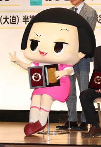 「ボーっと生きてんじゃねーよ!」で流行語大賞トップテン入りしたNHK「チコちゃん」