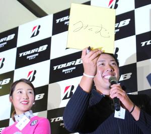 トークイベントで新サインを披露した堀川未来夢(左は松田鈴英)