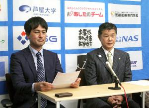 女子アマチュアクラブチームの設立を発表した高下球団代表兼GM(左)と、提携している近畿医療専門学校の小林理事長