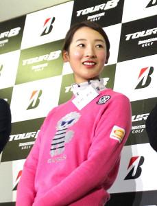 ブリヂストンゴルフのイベントに参加した松田鈴英