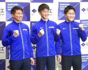 住友電工の会見に出席した(左から)小池祐貴、多田修平、永田駿斗