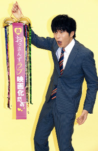 「おっさんずラブ」映画化を喜ぶ田中圭
