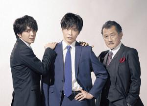 「おっさんずラブ」に出演する(左から)林遣都、田中、吉田鋼太郎