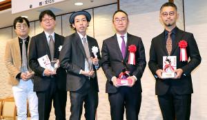 新藤兼人賞を受賞した(左から)豊島雅郎氏、市橋浩治氏、上田慎一郎氏、野尻克己監督、関根光才監督