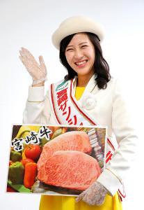 おいしい宮崎牛をPRする「宮崎サンシャインレディ」の新町智郁さん
