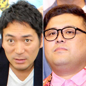 「とろサーモン」の久保田かずのぶ(右)と「スーパーマラドーナ」の武智正剛